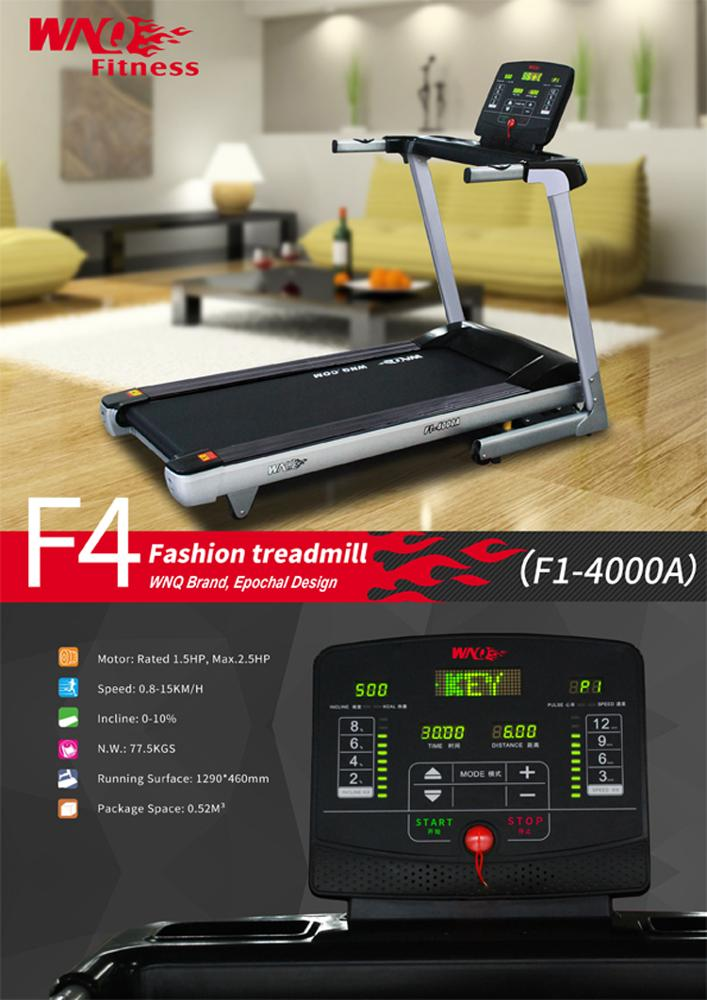 WNQF1-4000A Home Use Treadmill