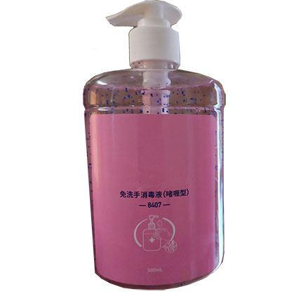 Hand Sanitizer Gel - (Disinfectant)